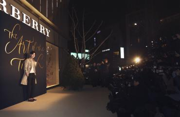 Burberry Art of the Trench Seoul 2016 Event_001