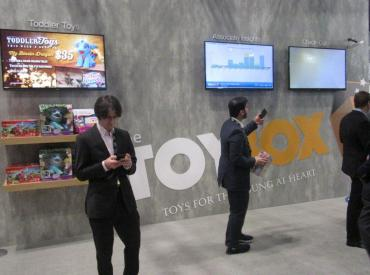 nrf-cisco-toybox