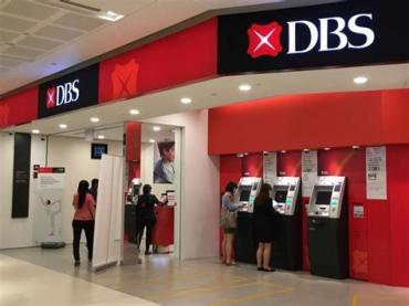 Картинки по запросу картинки   DBS (Сингапур)
