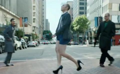 Screengrab from Moneysupermarket.com #epicstrut TV ad